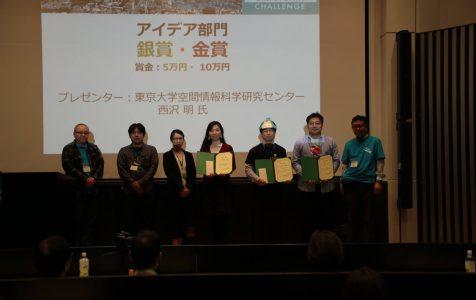 【超歓喜!!】「Kingyo AI Navi」がUDC2018アイデア部門で金賞を受賞!