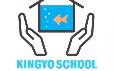 「郡山金魚スクール」の取組みに、ITツールの活用支援として協力いたします!